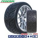 ■フェデラル FEDERAL 595RS-RR ダブルアール 205/50R15 89W XL 205/50-15 15インチ新品ハイグリップサマータイヤ