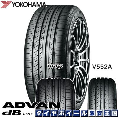 YOKOHAMAアドバンデシベルV552