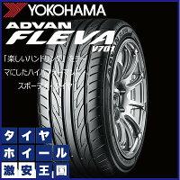 YOKOHAMA_ADVAN_V701