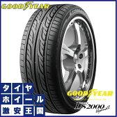 グットイヤー LS2000 ハイブリット2 165/55R15 75V 165/55-15 ■新品国産サマータイヤ