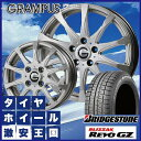 【送料無料】 ブリヂストン ブリザック REVO GZ 15...