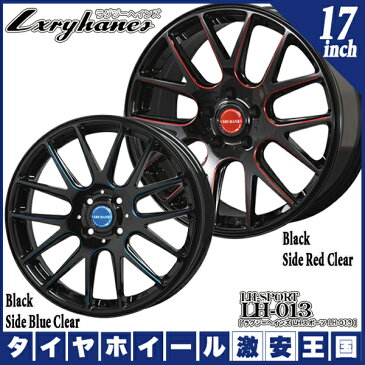【送料無料】 165/35R17 17インチ 軽自動車 ラグジーヘインズ LHスポーツ 013 5.5J-17 NANKANG ナンカン NS20 サマータイヤ ホイール4本セット