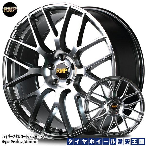 245/45R20 WINRUN ウィンラン R330 MANARAY マナレイ RMP 028F ハイパーメタルコート/ミラーカット 8.5J-20インチ サマータイヤ ホイール4本セット