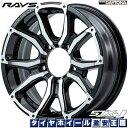 【送料無料 ジムニー】 185/85R16 TOYO トーヨー オープンカントリー RT RAYS レイズ デイトナ STX-J 5.5J-16インチ ブラック/ダイヤモンドカット (BAJ) サマータイヤホイール 4本セット