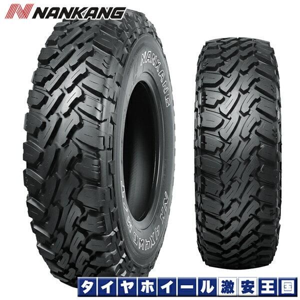 4本セット NANKANG ナンカン FT9 165/65R14 14インチ ホワイトレター 新品サマータイヤ お取り寄せ品 代引不可