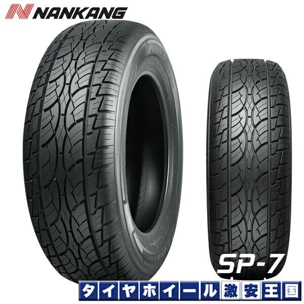 2本セット NANKANG ナンカン SP7 305/30R26 26インチ 新品サマータイヤ お取り寄せ品 代引不可