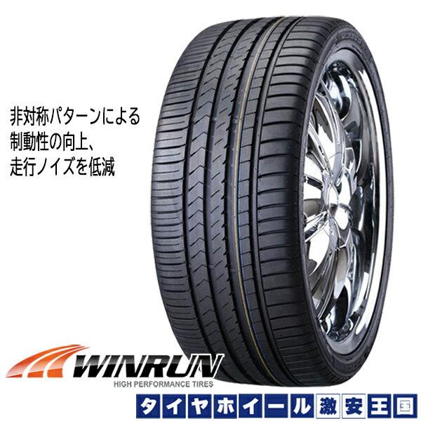 WINRUN ウィンラン R330 215/55R17 エンケイ クリエイティブディレクション CDS1 7.0J-17インチ ピアノブラック 5穴114mm サマータイヤ ホイール4本セット