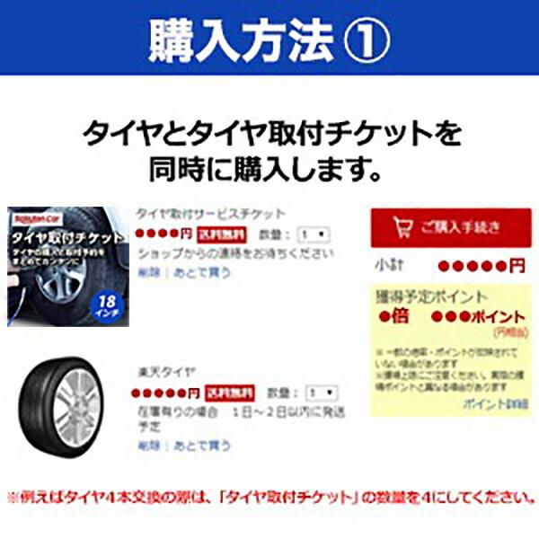 2本セット ロードストーン ROADSTONE N5000 Plus 215/55R17 17インチ 新品サマータイヤ お取り寄せ品 代引不可