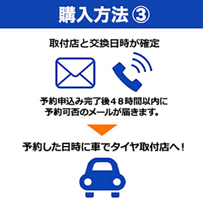 クムホエクスタKUMHOECSTAPS71235/45R1898YXL18インチ新品サマータイヤ【2本以上で送料無料】