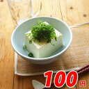 おしゃれ食器と雑貨のK'sキッチンで買える「青磁のミニラーメン鉢 500cc 【 日本製 美濃焼 陶器製 中鉢 冷奴 皿 小さいラーメン丼 アウトレット 】」の画像です。価格は100円になります。