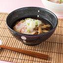 和食器 ドットシリーズ 19cm ラーメン丼 黒【黒い食器 ラーメン鉢...