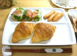 【ハイパー暴走企画】【白い食器】シンプルで使いやすい!ランチプレートおうちカフェを実現!...