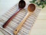 木製お玉 27cm【鍋 スープ シチュー カトラリー】