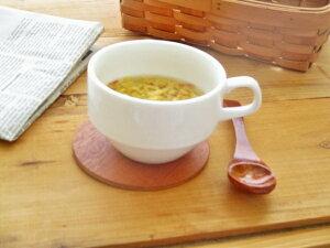 スタックスープカップ スープマグ アウトレット