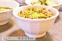 カフェ風 けずり丼シリーズ8種類けずり丼ぶり LLサイズ 18.8cm【白い食器 大盛りどんぶり ...