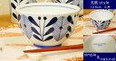 北欧テイスト【オーランド】深形 ミニ丼 ボール 12.5cm【フィンランド casual style 洋食...