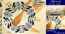 北欧テイスト【オーランド】超軽量 17.1cm ボール【フィンランド casual style 洋食器 和...
