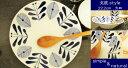 北欧テイスト【オーランド】超軽量 22.2cm 大皿 ボール【フィンランド casual style 洋食...