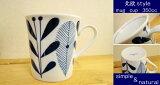【オーランド】軽量 マグカップ 350cc【フィンランド casual style 北欧風 コップ まぐカップ 藍】