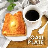 マグカップ付 トースト皿 21.5cm【白い食器 美濃焼 べたつかない 変形 オシャレ トースト プレート 絵付け可 ポーセリンアート】
