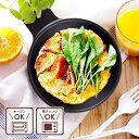 【クーポン利用で最大15%OFF】スキレット風グラタン皿 16cm 直火不可 オーブン可 アウトレッ