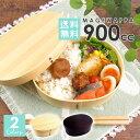 【送料無料】 選べる2色 曲げわっぱ 小判型 デカ盛り弁当 ...