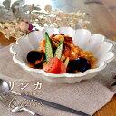 大鉢21.5cm七寸鉢日本製美濃焼磁器陶器和食器国産輪花菊花KIKKA皿大...