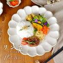 特大皿26.5cm九寸皿日本製美濃焼磁器陶器和食器国産輪花菊花KIKKA皿...