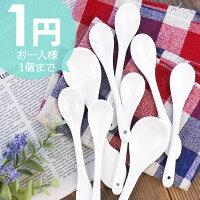 【お一人様1本まで】コーヒー・紅茶まぜまぜスプーン アウトレット込 日本製 美濃焼 陶器 白い食器 カトラリー ナチュラルスプーン ティースプーン デザートスプーン シンプル カフェ風 おしゃれ モダン ポーセリンアート ホワイト 訳あり