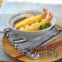 これぞ定番の蕎麦丼ぶり 800cc アウトレット 日本製 美...