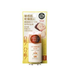 アトレージュAD+日焼け止め乳液ホワイトアップUVミルクSPF30/PA++35ml