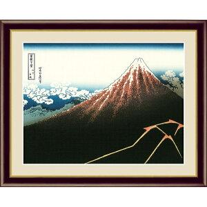 Cadre photo Ukiyoe [Trente-six vues de Futaki] [Pluie blanche de Yamashita] [F6] [Katsushika Hokusai] [G4-BU055-F6] [Pas de paiement à la livraison]