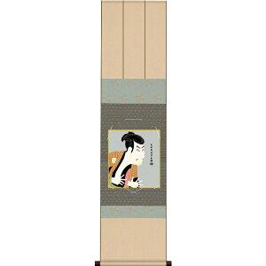 Shikigami悬挂的浮世绘演员图片[Tosusai Sharaku] Edobei Kinugasa粉色短版uy2kic-001 / k3-021彩色纸套[没有货到付款]