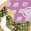 色紙絵 美人画【喜多川歌麿】団扇を持つおひさ 浮世絵 k3-002 歌麿【代引き不可】 3