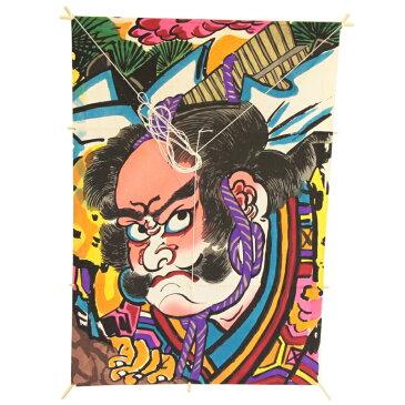 インテリア 手描き【和凧】新中角凧 縦58×横42cm【ワ-6ヘ】武者絵 お正月飾り