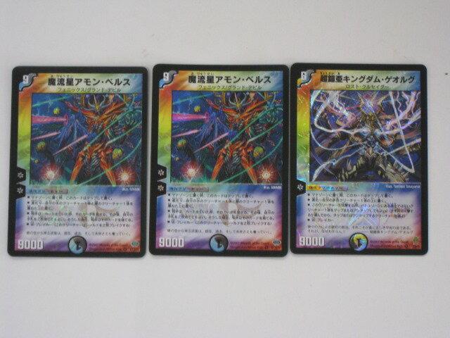 トレーディングカード・テレカ, トレーディングカードゲーム 123