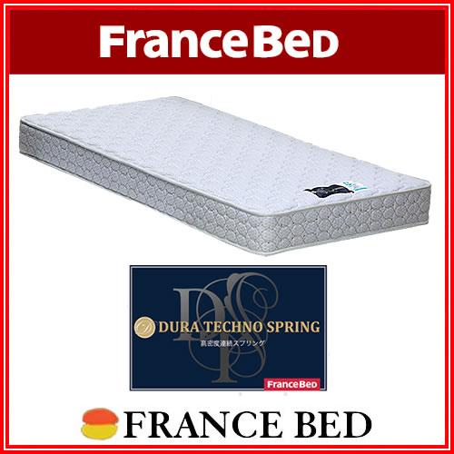 フランスベッド マットレス シングル DT: フランスベット 2年保証 スプリングマットレス K-Style