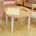 子供用 テーブル 001: 子ども キッズテーブル 木製 かわいい デザイン お絵かき 子供家具 贈り物 プレゼント K-Style
