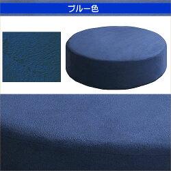 低反発クッション:ブルー