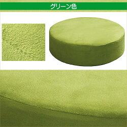 低反発クッション:グリーン