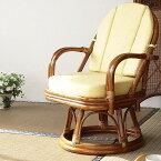 ラタンチェア おしゃれ 回転座椅子 ハイタイプ 8-014B 背座 クッション付 籐椅子 回転式 ラタン 座椅子 1人掛 チェア 籐家具 イス プレゼント 敬老の日 父の日 母の日