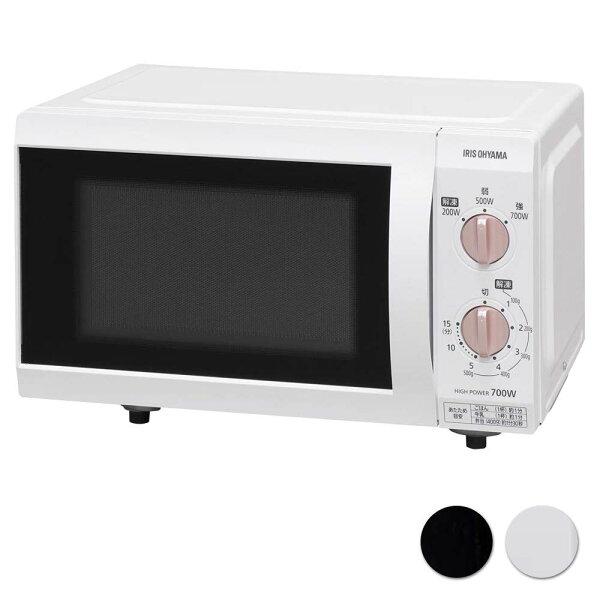 電子レンジ18LフラットテーブルピンクゴールドIMB-F184WPG-5IMB-F184WPG-6レンジ電子レンジ家電フラットタ