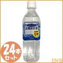 24本入り】保存水 500ml水 天然水 ミネラルウォーター...