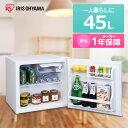 アイリスオーヤマ 冷蔵庫 45L IRR-45-W 1個