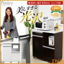 ≪送料無料≫キャスター付き鏡面仕上げレンジ台【-Pantry-パントリ...