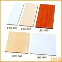 カラー化粧棚板 LBC-625 DIYボード 棚 日用品 棚板 収納 ...