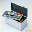 ソリッドケース SLC-50T アルミケース 工具箱  アイリスオーヤマ