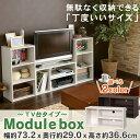 カラーボックス MDB-3S 2段 アイリスオーヤマ モジュ...