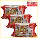 パックご飯 低温製法米のおいしいごはん 120g×30パック パックごはん 米 ご飯 パック レトルト レンチン 備蓄 非常食 保存食 常温で長期保存 アウトドア 食料 防災 国産米 アイリスオーヤマ あす楽