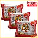 パックご飯 低温製法米のおいしいごはん 150g×30パック パックごはん 米 ご飯 パック レトルト レンチン 備蓄 非常食 保存食 常温で長期保存 アウトドア 食料 防災 国産米 アイリスオーヤマ あす楽
